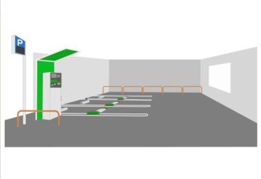 Car Parking Control System China Manufacturer