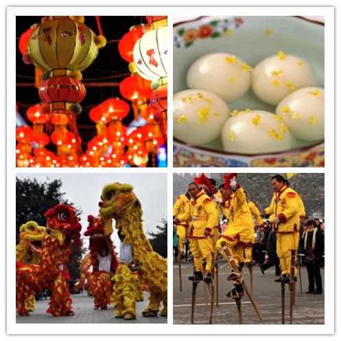 Chinese traditional festival Lantern Festival