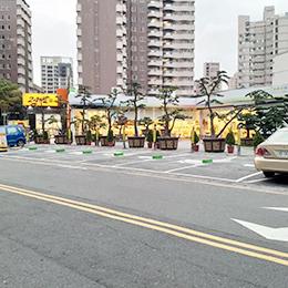 Nanping Rd Taiwan